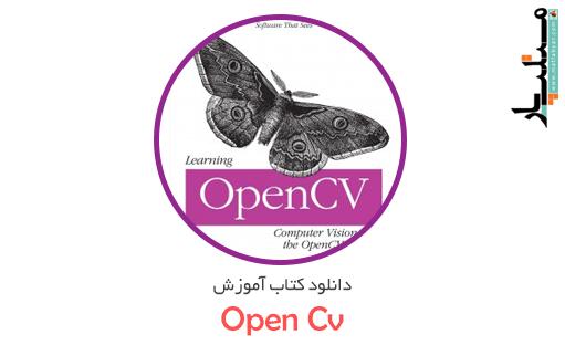 دانلود کتاب آموزش Open Cv