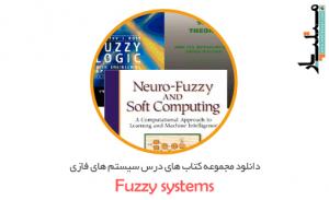 دانلود مجموعه کتاب های درس سیستم های فازی