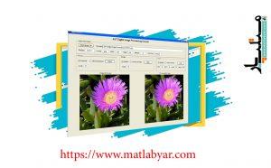 پروژه پردازش تصویر در متلب(matlab) - resize، rotate و crop